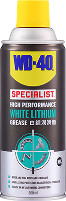 WD-40® SpecialistTM High Performance White Lithium Grease