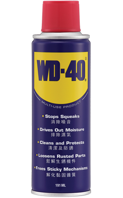 WD-40® Multi-Use Product  191ml