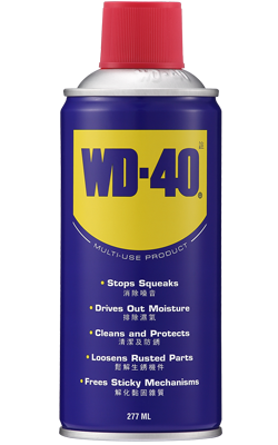 WD-40® Multi-Use Product 277ml