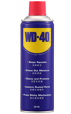 WD-40® Multi-Use Product 382ml