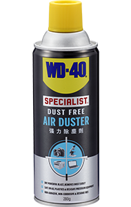 A versatile, easy-to-use product that helps to keep electronics, households, workshops, vehicles clear of dust, wood shavings, sawdust, metal scrapings, dirt crumbs and more.